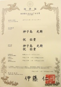 tokkyo4325