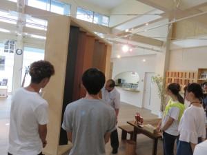 showroom3