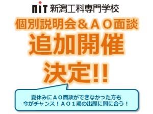 AO追加タイトル