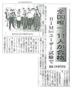 建設工業新聞(0716)