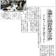 建設工業新聞1001