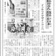 建設工業新聞20201119